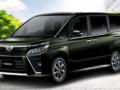 Harga Mobil Avanza di jakarta masih di bawah harga toyota voxy