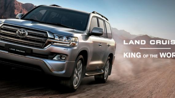 Promo Toyota Land Cruiser terbaru Kini Lebih Menarik